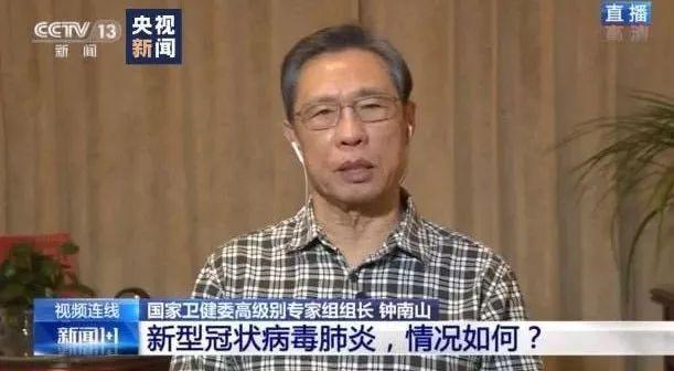 1月20日晚,国家卫健委高级别专家组组长、中国工程院院士钟南山接受央视新闻采访