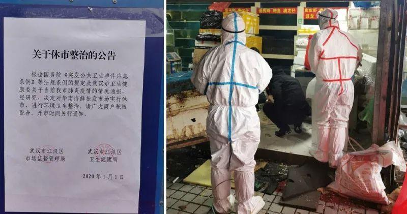2020年1月1日,华南海鲜市场公告休市整治